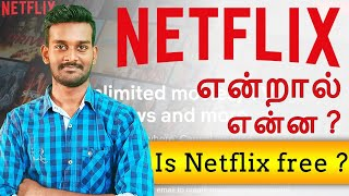 What is Netflix explained in Tamil | Netflix India Working | Tamil | 2020