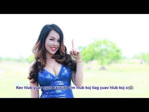 Sua Yaj - Saib Tsis Tau Poj Nrauj (Nkauj Tawm Tshiab 2018)