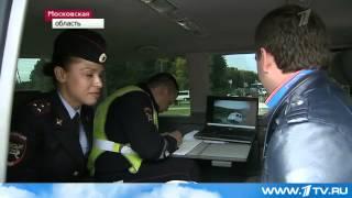 видео С 1 сентября возрастают штрафы за нарушение Правил дорожного движения, Новости 2013