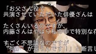 女優の安達祐実さんが、俳優の内藤剛志さん主演で4月にスタートする刑事...