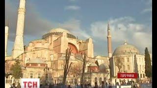 З Туреччини виставили знімальну групу каналу «Росія-1»