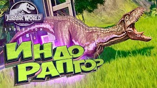 ИНДОРАПТОР - Обновление Павшее Королевство - Jurassic World EVOLUTION