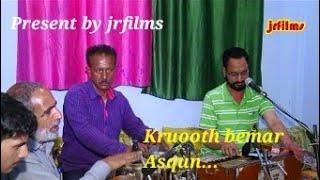 kashnirikruth bemar ashqun irshad furqanabadi present by jrfilms eestudio