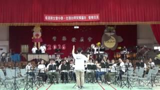 04-天堂之光-香港中國婦女會中學管樂團