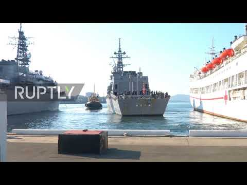Russia: Japanese Navy vessels dock in Vladivostok on visit
