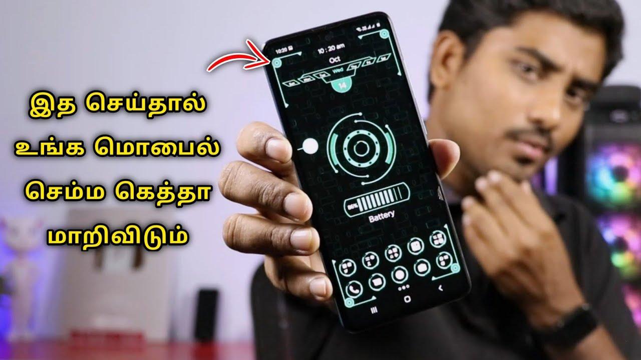 உங்க PHONE-அ கெத்தா மாத்தலாம் | Android Mobile Customization