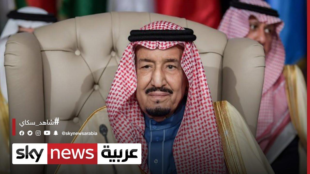 الملك سلمان: مبادرة السعودية كفيلة بإنهاء الصراع باليمن  - نشر قبل 5 ساعة