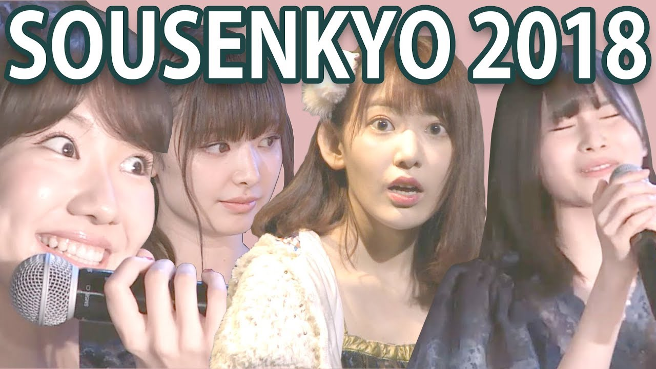 AKB48 53rd World Single Sousenkyo Senbatsu 2018 Picks Livestream