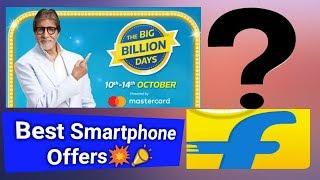 {Hindi} Flipkart Big Billion Days Sale 2018| OMG Itne saste Mobiles| Best Smartphones Offers|BBG|CMP