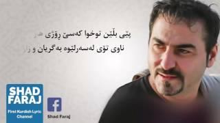Zyad _ asad pe blen
