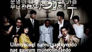 Yoon Si Yoon - Only You (King Of baking, Kim Tak goo ost) [Rom/Han]
