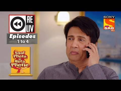 Weekly Reliv - Saat Phero Ki Hera Pherie - 26th Feb to 2nd March 2018 - Episode 1 to 4