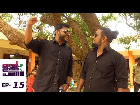 Udan Panam l Ep 15 - ATM with full of cash in kochi metro l Mazhavil Manorama