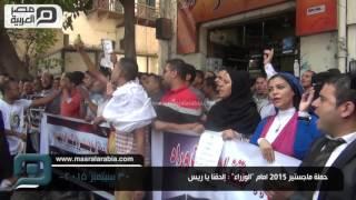 بالفيديو| حملة الماجستير أمام