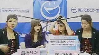 夜遊びメールバトル木曜 2009.04.30 28時台1/6 #17
