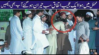 Muhammad owais Raza qadri umrah ticket annuncement