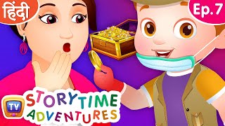 लिटिल फ़ॉरेस्ट रेंजर्स (The Little Forest Rangers) - Storytime Adventures Ep. 7 - ChuChu TV Hindi