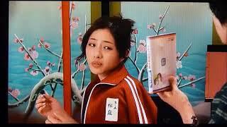 toy channel 石原さとみ 可愛い 胸キュン.