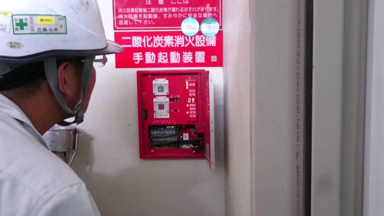 消火 設備 ハロン 設備の種類*ハロゲン化物消火設備*