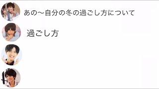 2018/11/06 関バリ 文字起こし 関西ジャニーズJr. 藤原丈一郎 大橋和也 ...