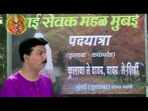 JAU CHALA RA SHIRDILA - TULA KHAADHAVAR GHEIN || Devotional Songs - T-Series Marathi