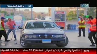 المهيسون  تهييسة 2   يا بتوع البنزينا