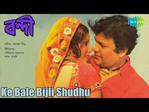 Khela movie review