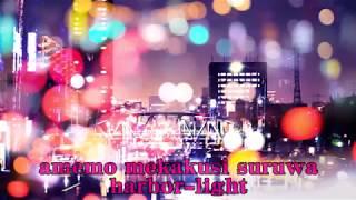 Lady's Duet Karaoke ★男性パート 熱海、そして雨の中・・・ 島津悦子 Atami sosite amenonaka Shimazu Etsuko
