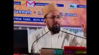 Adam Alaihsalam Ne Nabi k Waseele Se Dua Ki by Farooque Khan Razvi