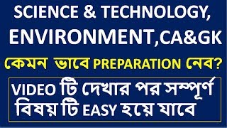 How to prepare for Science & technology,Environment& CA,GK |Complete Analysis|Book Suggestion