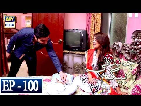 Chandni Begum - Episode 100 - 12th March 2018 - ARY Digital Drama