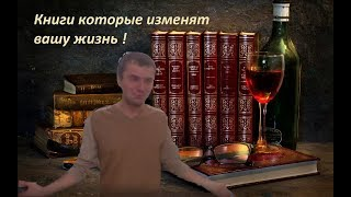 видео Рекомендованная литература | Объединение учителей Санкт-Петербурга