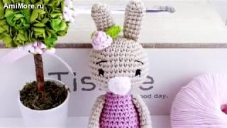 Амигуруми: схема Замечательный Зайка. Игрушки вязаные крючком - Free crochet patterns.