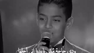 حسين الجسمي♥️بطل الحكاية