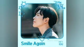 Runy (러니) - smile again (ost her private life part.7) [full ...
