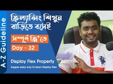 Day - 32 || Display Flex Property || Supper Easy Way To Learn Display Flexbox Property