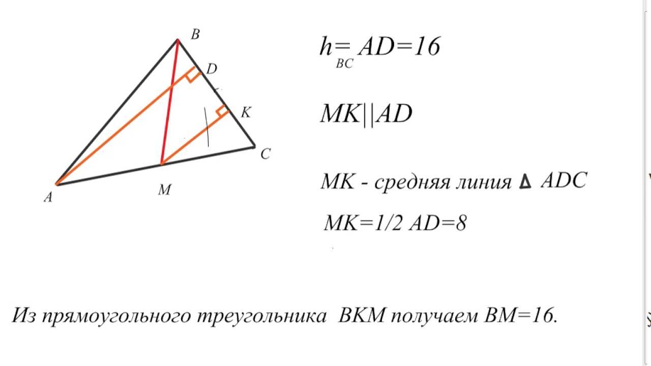 Геометрия решения задач онлайн задача олимпиадная 6 класс с решением