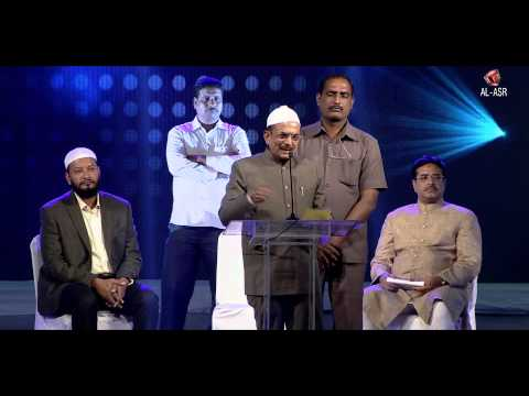 Deputy CM Telangana 'Mohammed Mahmood Ali' | MLA AIMIM 'Ahmed Balala' | Al - Asr