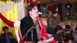 Bari Bari Imam Bari Shafaullah Khan Rokhri New Super Hit Show 2018