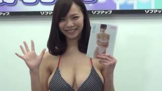 グラビアアイドルの鷹羽澪(たかばみお)さんが10枚目のDVD『ミルキー・グ...