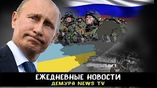 Россия готовится к уходу с Донбасса