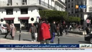 قضايا العنف ضد المرأة في الجزائر..إلى أين