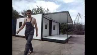видео Мобильные передвижные жилые здания контейнерного типа