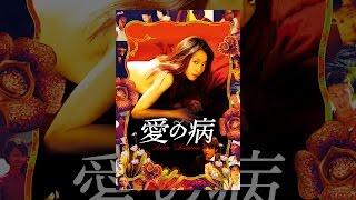 出会い系サイトのサクラとして働き始めた若きシングルマザーのエミコ(...