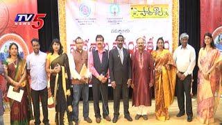 Telugutimes.net Patasala Vasanthotsavam 2017 In Bay Area