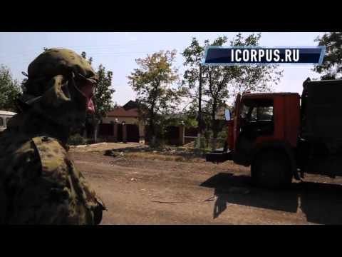 Разгром украинских войск