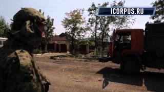 Разгром украинских войск в Степановке