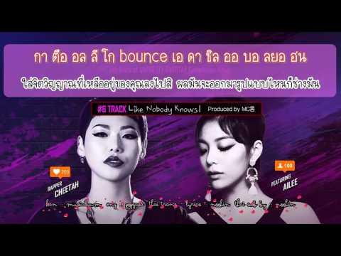 [Thai sub] Cheetah x Ailee - Like Nobody Knows (Prod.By MC Mong)