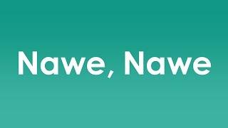 [Alexandros]/Nawe, Nawe(ナーウェ ナーウェ) 映画「ターザン:REBORN...
