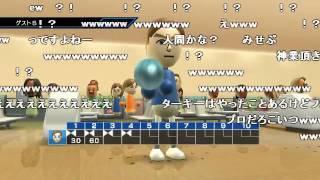 【ニコ動コメ付き】【TASさんの休日】Wiiスポーツ ボウリング編